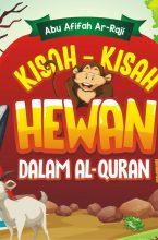 Kisah2 Hewan Dalam Al-Quran (2)
