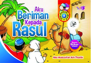 SERI RUKUN IMAN ( 4 )