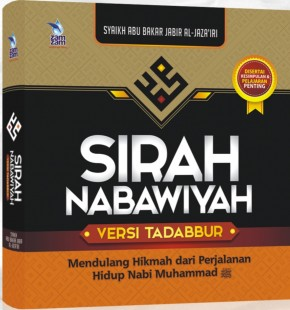 Sirah Nabawiyah Versi Tadabbur (HC)