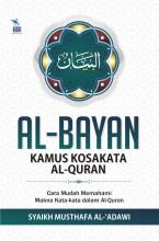 Al-Bayan, Kamus Kosakata al-Quran (HC)