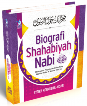 Biografi Shahabiyah Nabi n