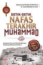Detik-detik Nafas Terakhir Muhammad