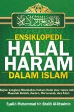 Ensiklopedi Halal Haram dalam Islam HC_Baru