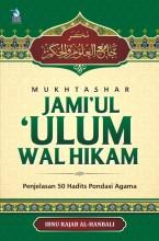 Mukhtashar Jami'ul 'Ulum wal Hikam