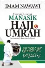 Panduan Lengkap Manasik Haji & Umrah (HC)