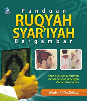 Panduan Ruqyah Syar'iyah