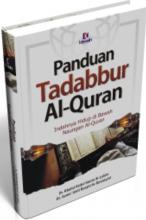 Panduan Tadabbur al-Quran (HC)