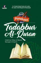 Panduan Tadabbur al-Quran