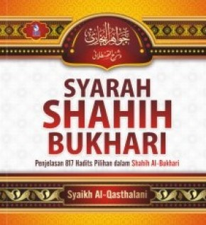 Syarah Shahih Bukhari